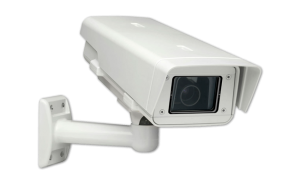 telecamera-esterno